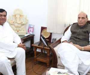 MUIT Lucknow: Chancellor With Hon'ble Home Minister (Govt. of India)